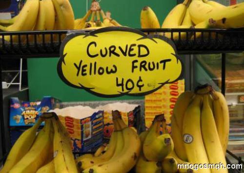 жълт плод за 40 цента :)